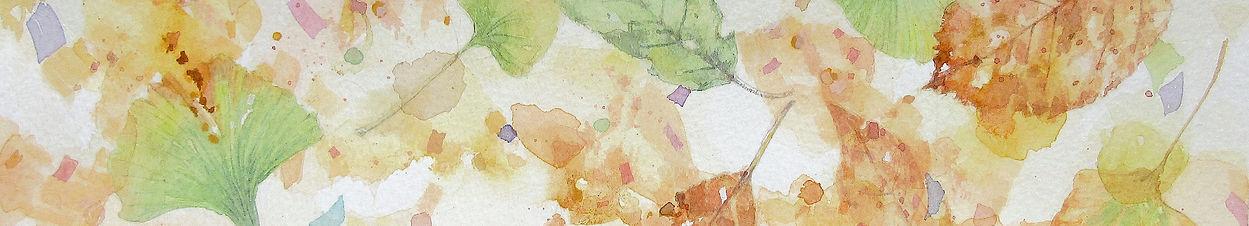 季節の詩タイトル画像(水彩画)