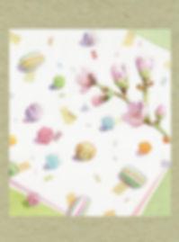 京飴と桃の花 水彩画 福井良佑 作