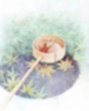 ひそやかなとき(楓と柄杓)水彩画