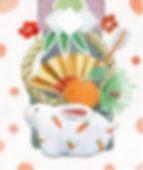 卯と注連飾り 水彩画
