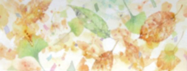 ふゆのうた(舞い散る葉)水彩画、福井良佑 作