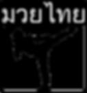 martial-arts-150014_640.png