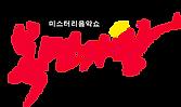The_King_of_Mask_Singer_logo.png
