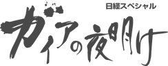 logo_gaia_edited.png