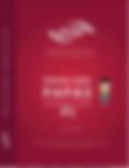 Screen Shot 2020-01-11 at 19.37.42.png
