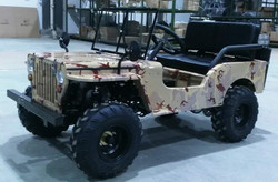 125cc Jeep - Desert Camo