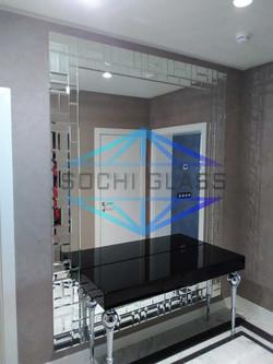 SochiGlass