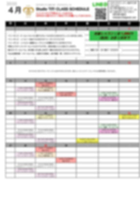 StudioTiTi Schedule202004.jpg