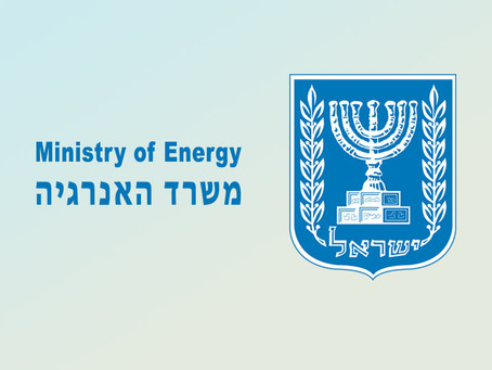 Research Proposal Approved by The Ministry of National Infrastructures, Energy and Water Resources