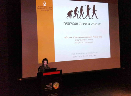 Seminar talk at the 3rd Carasso Science Park symposium on nuclear science
