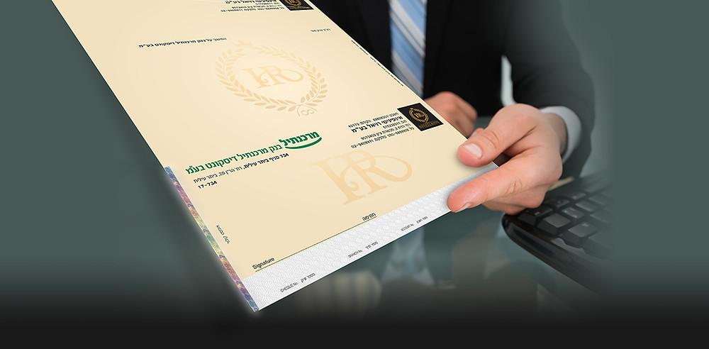 הדפסת צ׳קים ממותגים