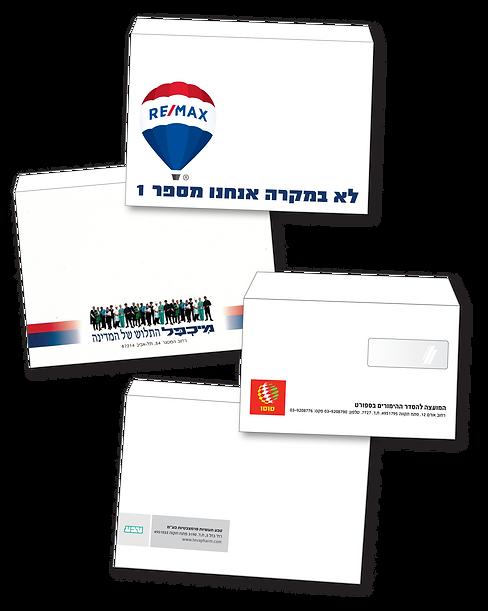 מעטפות מיוחדות