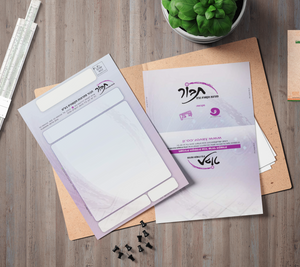 קווים לדמותו של נייר מכתבים חכם