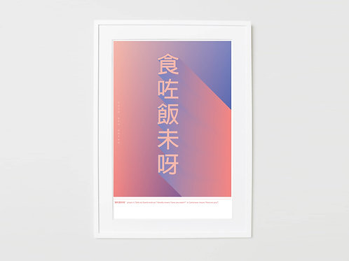 Have you eaten Print - Blue/Orange