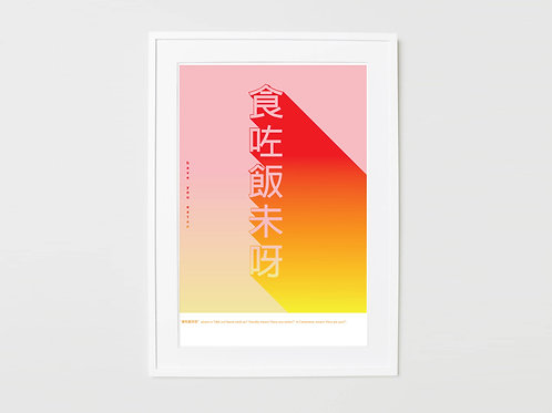 Have you eaten Print - Red / Yellow