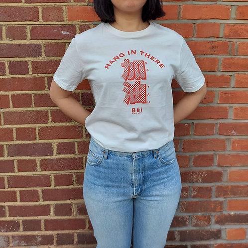 Red Ga Yau T-shirt