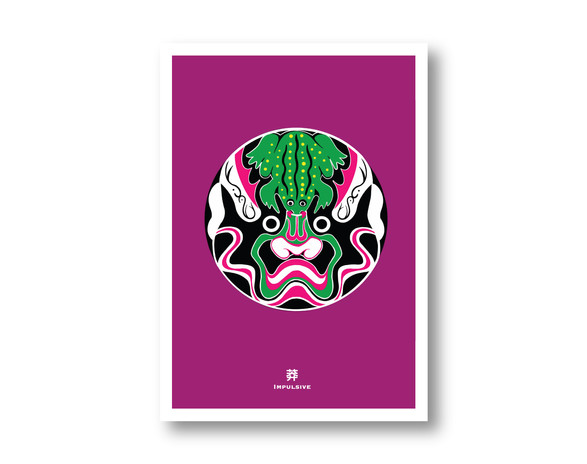 Canton Mask_New-13.jpg