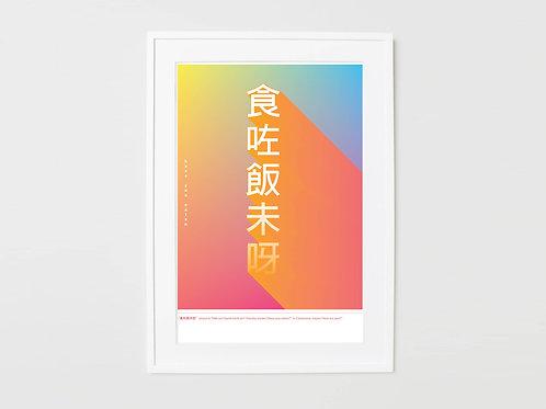 Have you eaten Print - Rainbow