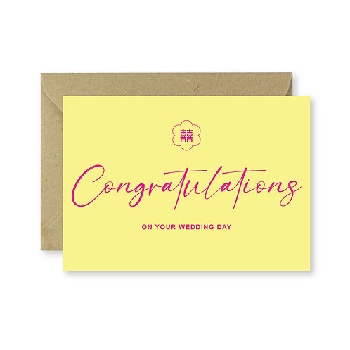 Congratulations on Wedding Day Card