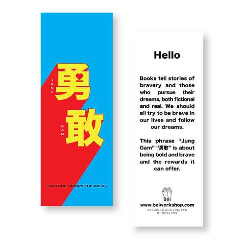 Jung Gam Bookmark