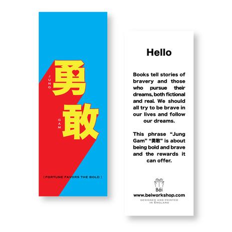 Bookmark-06.jpg