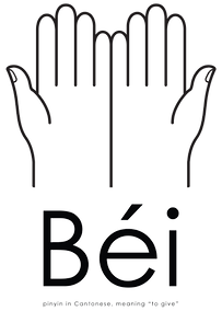 Bei_Hand_Logo-03_edited.png