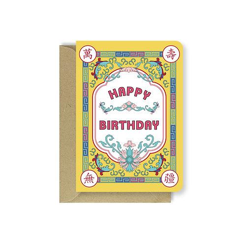 Boundless longevity birthday card