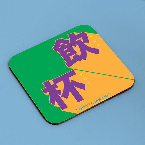 Cantonese Wooden Coaster Set of 4