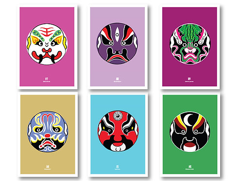 Canton Mask Print A4