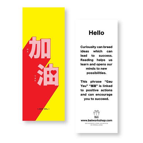 Ga Yau Bookmark