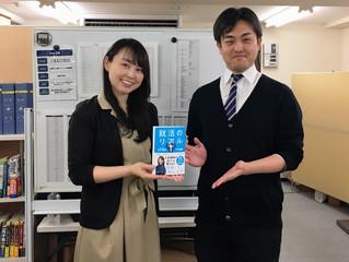 日刊スポーツWEBコラム12月【21年就職戦線は実情氷河期のまま!?】