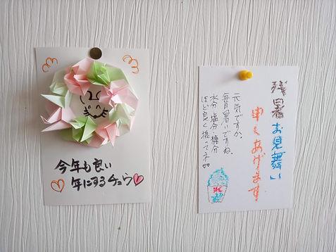 Greeting1.JPG