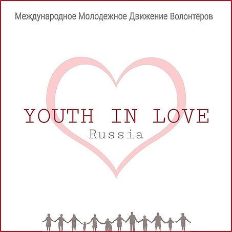 russia-2.jpg
