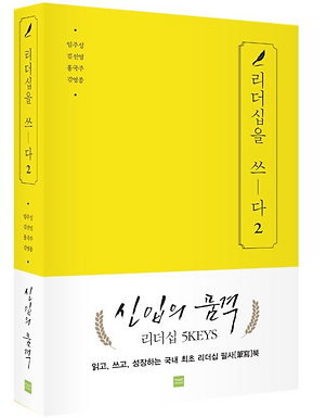 도서4.png