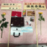 F73C53AF-9E1E-4EBF-8076-34477B1A905C.jpe