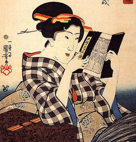 Kuniyoshi_Utagawa_Woman_reading.jpg