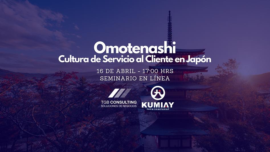 FB_Event_Cultura_de_Servicio_al_Cliente_