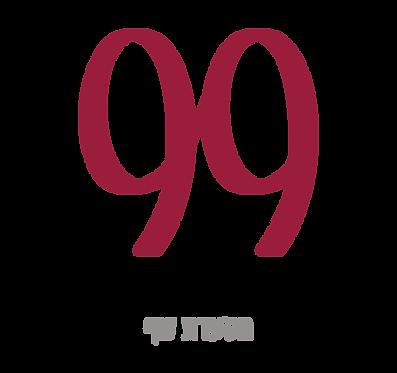 99 logo0.png