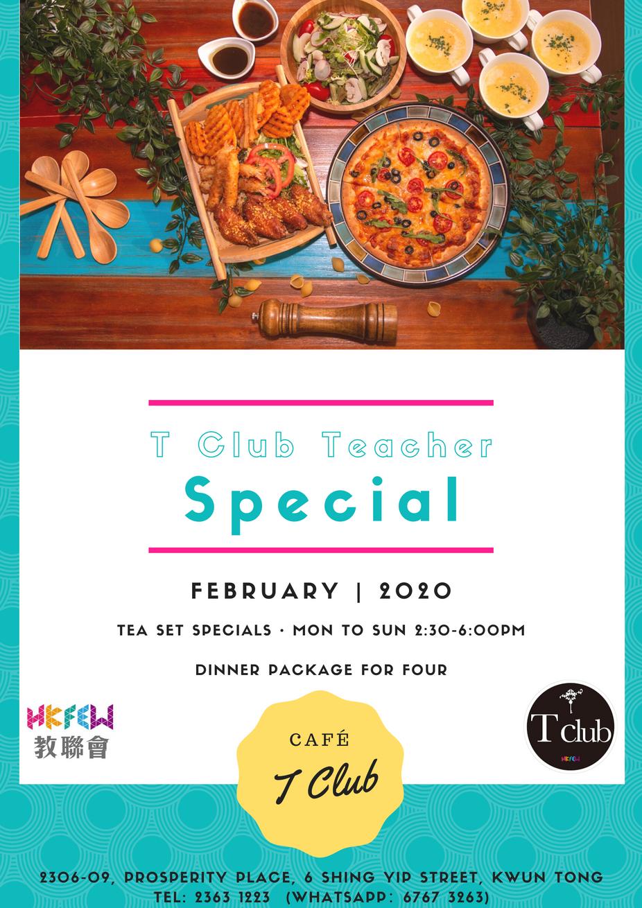 T Club Teacher Special 2月教師會員尊享超著數優惠