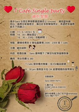 T cafe Single party