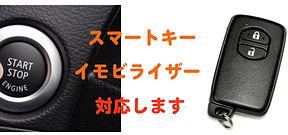 83c838283r8740-JPG.jpg