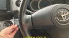 平成19年式 トヨタ ヴァンガード スマートキー追加作業 富山の鍵屋