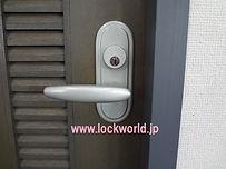 施工例 室内錠を鍵付に-2.jpg