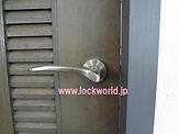 施工例 室内錠を鍵付に-1.jpg