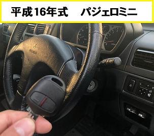 1632907531041-00.jpg