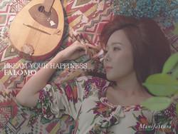 [팔로모] 침대 제품 광고