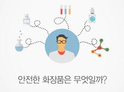 TOWMOND 홍보영상