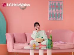 LG헬로비전 TV편 광고