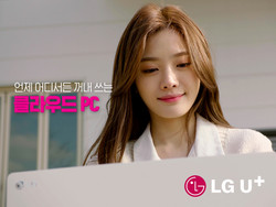LG U+ 스마트 5G 캠퍼스