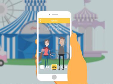 증강현실 앱 홍보영상